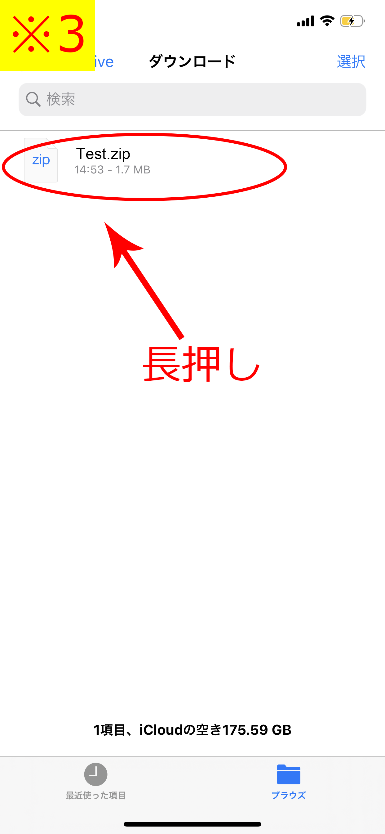 大次郎 2 さん 太鼓